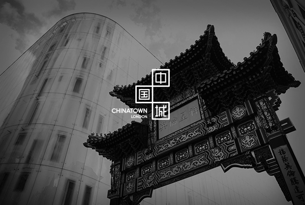 Chinatown London Brand Design
