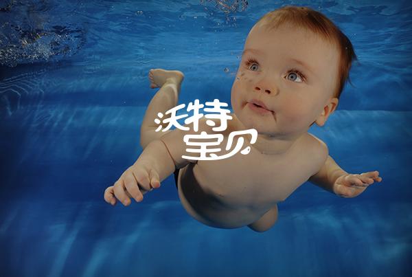Water Babies China