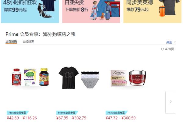 Amazon.cn