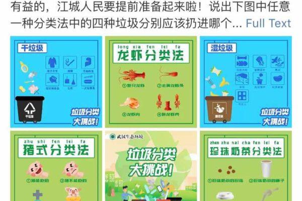 WeChat Image_20190718175053