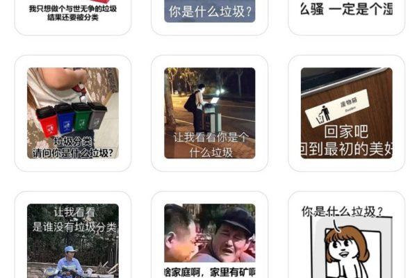 WeChat Image_20190723095401