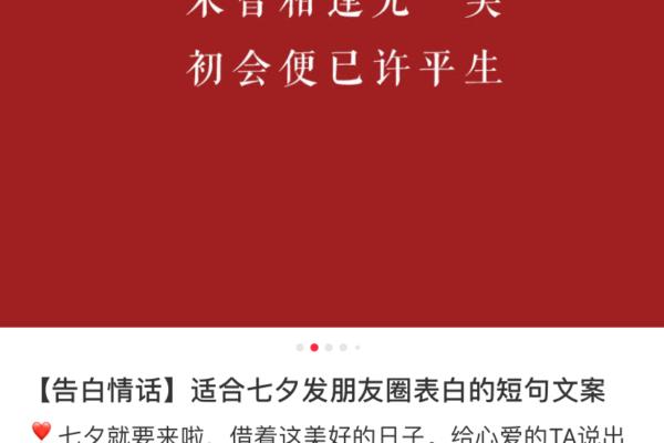 WeChat Image_20190805163224
