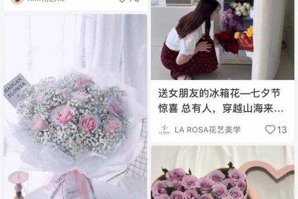 WeChat Image_20190805163248