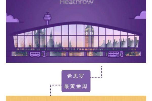 WeChat Image_20191004122508