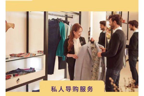 WeChat Image_20191004122515