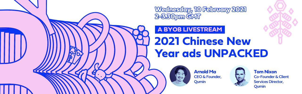 Chinese New Year digital marketing event