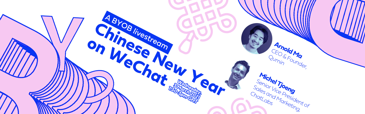 Chinese New Year on WeChat event