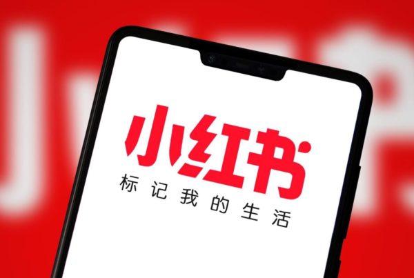 China's recommendation platform Xiaohongshu